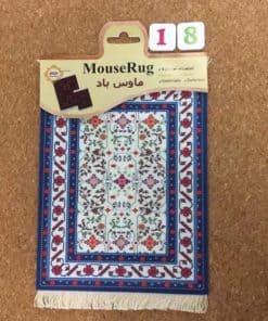 tapis de souris décoratif au style persan
